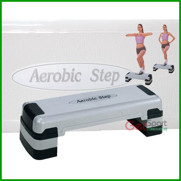 階梯踏板(3階)(有氧踏板/韻律踏板/平衡板/階梯舞蹈/Body Step/可調高度)