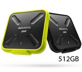 ADATA 威剛 SD700 512GB IP68 防水 防塵 外接式 SSD 固態硬碟