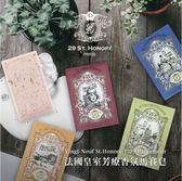 29St.Honore法國皇室香氛馬賽皂135g (多款任選) ◆86小舖 ◆