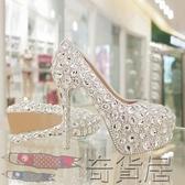 水晶鞋婚鞋2018新款新娘女平底高跟鞋水鉆公主鞋細跟灰姑娘婚紗鞋
