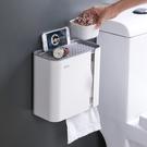衛生紙巾盒廁所防水壁掛式放廁紙收納抽紙免打孔衛生紙盒置物架『新佰數位屋』