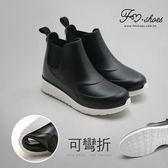 靴.可彎折防水運動雨靴-FM時尚美鞋.Cool