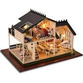 智趣屋diy小屋普羅旺斯手工拼裝房子模型玩具送女生創意生日禮物XSX