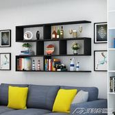 墻上置物架壁掛墻架吊柜掛柜墻壁柜現代簡約墻柜書架書柜創意酒架YXS  潮流前線