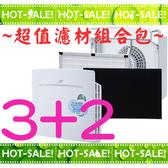 《濾材超值組合包》SPT SA-2203C-H2 / SA2203CH2 尚朋堂 空氣清淨機 (10坪適用)