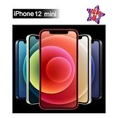 【福利品】APPLE IPHONE 12 MINI 64GB 5.4吋 (原廠盒裝配件_原廠保固)