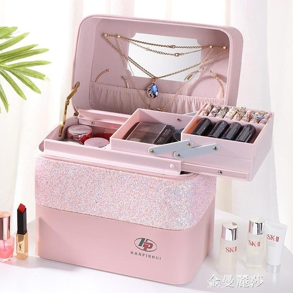新款拼色大容量化妝包女便攜簡約化妝品首飾多層收納盒網紅箱手提 雙十二全館免運