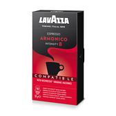 LAVAZZA 咖啡膠囊 10入 (強度8 Armonico)