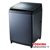 東芝 TOSHIBA AW-DG16WAG 勁流雙渦輪超變頻 16公斤洗衣機 科技黑 奇 美