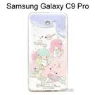 雙子星空壓氣墊鑽殼 [夢工廠] Samsung Galaxy C9 Pro (6吋)【三麗鷗正版授權】