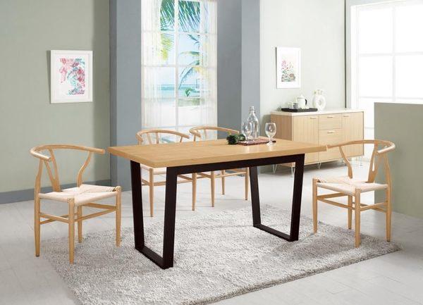 {{8號店鋪 森寶藝品傢俱}} a-01 品味生活 餐廳系列  981-2喬安娜4.3尺餐桌