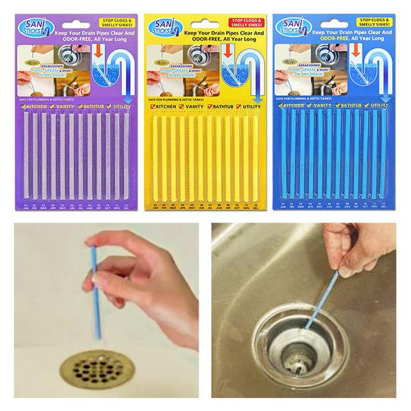 水管疏通萬用清潔棒 12支/組 隨機出貨不挑款/色 ◆86小舖 ◆