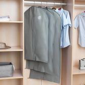 2個裝 防塵套衣服防塵罩掛式無紡布收納袋【南風小舖】