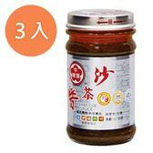 牛頭牌 沙茶醬(玻璃罐) 127g (3入)/組