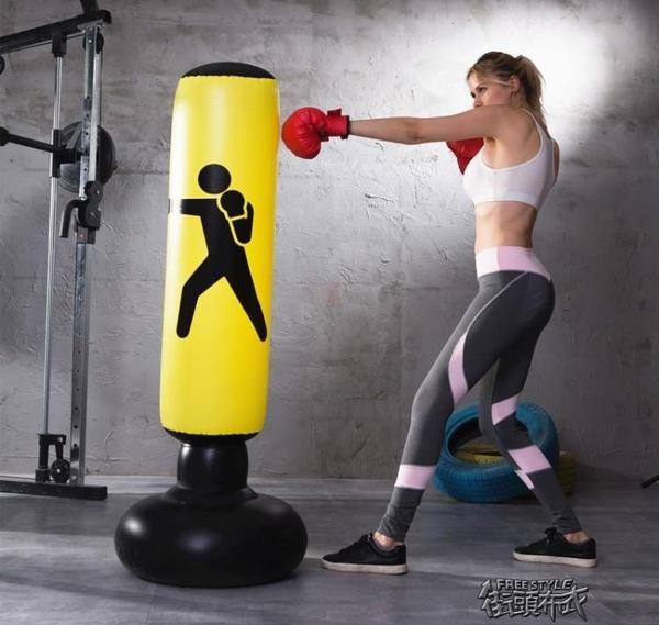 成人健身減壓充氣拳擊柱兒童鍛煉拳擊沙包沙袋孩子充氣不倒翁 YXS新年禮物
