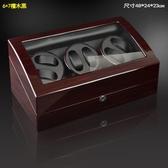 德國品質超靜音搖錶器上練盒轉錶器晃錶器全自動手錶盒收藏盒  ATF  聖誕鉅惠