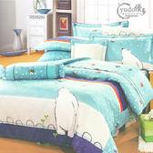 YuDo優多【北極熊-藍】精梳棉單人兩用被床罩五件組-台灣製造