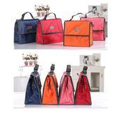 ✭米菈生活館✭【T08】韓版便當袋 方型野餐包 保溫袋 保冰袋 手提保溫包