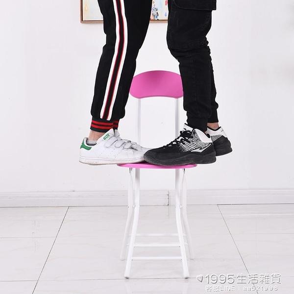 餐椅 摺疊椅子家用餐椅簡易椅子靠背椅宿舍凳子陽台靠椅便攜摺疊圓凳 1995生活雜貨NMS