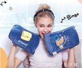 熱水袋 揚子防爆熱水袋充電式暖手寶煖寶寶毛絨萌萌可愛韓版電暖寶暖水袋 伊鞋本鋪