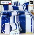 雙人加大【薄床包】6*6.2尺/加大/100%純棉˙加大床包『星月天空』御元居家-MIT