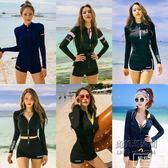 (交換禮物)韓國性感分體拉鏈套裝長袖防曬高腰平角遮肚顯瘦水母浮潛泳衣女「尚美潮流閣」