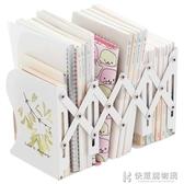 可伸縮書立架大號摺疊書夾 小學生用簡易書擋板書架夾收納盒快意 網