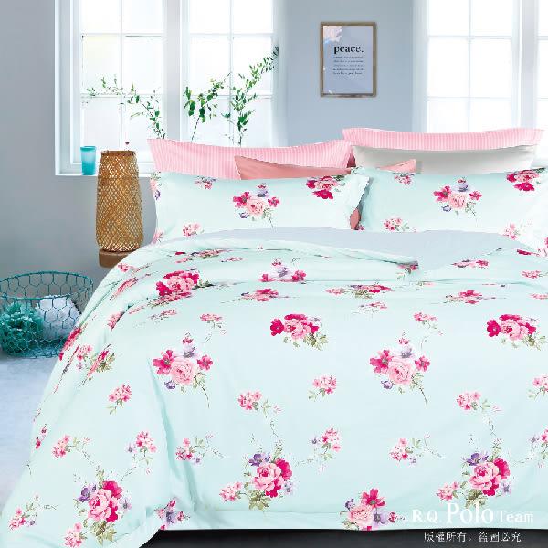 R.Q.POLO【維斯特洛】精梳棉-雙人加大五件式床罩組(6X6.2尺)