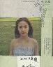二手書R2YB 2010年《美好的旅行》林依晨 凱特文化978986660699