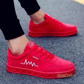紅色鞋子男春季韓版潮流休閒運動鞋夏季百搭學生板鞋帆布英倫男鞋「時尚彩虹屋」
