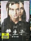 挖寶二手片-P08-392-正版DVD-電影【雙生子】-湯姆費頓 班溫契爾 詹姆斯瑞馬(直購價)