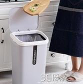廚房垃圾桶家用大號高身垃圾桶廚房垃圾桶家用防臭北歐大容量20lD 中秋節免運