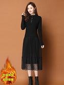 蕾絲洋裝 針織連身裙女裝2021秋冬新款加絨蕾絲長款針織打底衫女過膝毛衣裙 伊蒂斯
