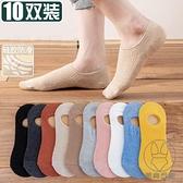 10雙|襪子女船襪短襪淺口隱形硅膠防滑日系純棉薄款【貼身日記】