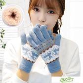 正韓秋冬季毛線手套女可愛保暖刷毛加厚針織學生騎車分指手套冬天 新年鉅惠