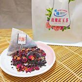 茶立方 纖暢玫瑰紅玉茶 (9gx12入) 女性的最愛