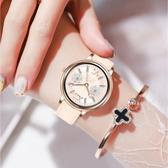 智慧手環運動計步女學生韓版簡約電子適用小米華為蘋果榮耀5手表