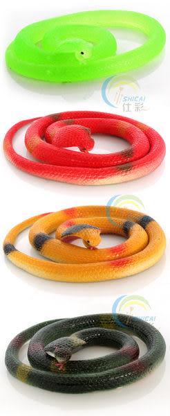 仿真眼鏡蛇 75CM大號 萬聖節用品整人玩具