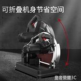 切割機 台式大功率工業級多功能金屬切割機不銹鋼材型材木材重型220VYTL