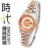 【台南 時代鐘錶 勞斯丹頓】ROSDENTON 活力氣質女錶 6112LTV-3F6043LR 玫瑰金 25mm