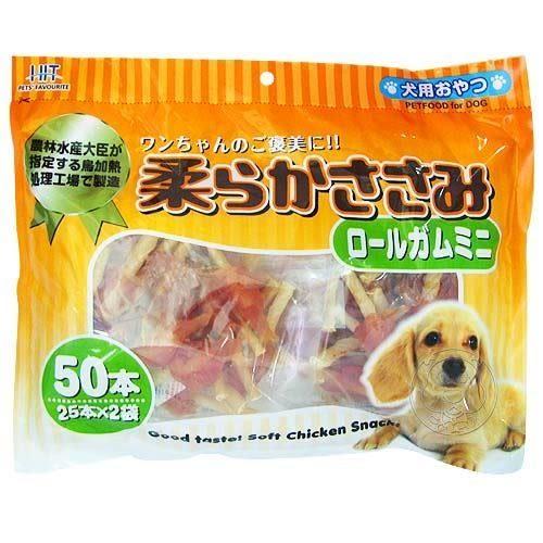 【培菓平價寵物網】HIT海特雞肉零食量販包 (雞肉條/片/棒) 4包(限量限期下殺活動)