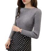 一字領套頭毛衣修身新品秋季新款韓式女裝純色打底衣長袖針織衫 最後一天85折