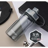運動水壺 超大容量塑料水杯子男便攜水瓶太空杯戶外運動夏天水壺2000ML 6色