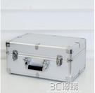 大號鋁合金箱子工具箱手提密碼箱車載收納箱多功能儀器箱定做帶鎖 3C優購