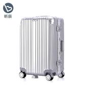 拉桿箱行李箱鋁框旅行箱萬向輪女男學生密碼箱包20寸  DF 萌萌小寵