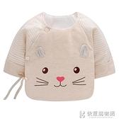 嬰兒衣服系列 新生兒半背衣0-3個月寶寶和尚服夾棉上衣初生嬰兒衣服秋冬季保暖 快意購物網