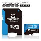達墨 TOPMORE 32GB micr...