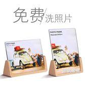 壓克力相框歐式木質相框擺台創意67寸七寸壓克力宜家正韓現代沖印洗照片加xw