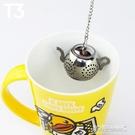 創意304不銹鋼濾茶器茶漏茶濾泡茶神器茶葉過濾網器可愛隔茶球 【傑克型男館】