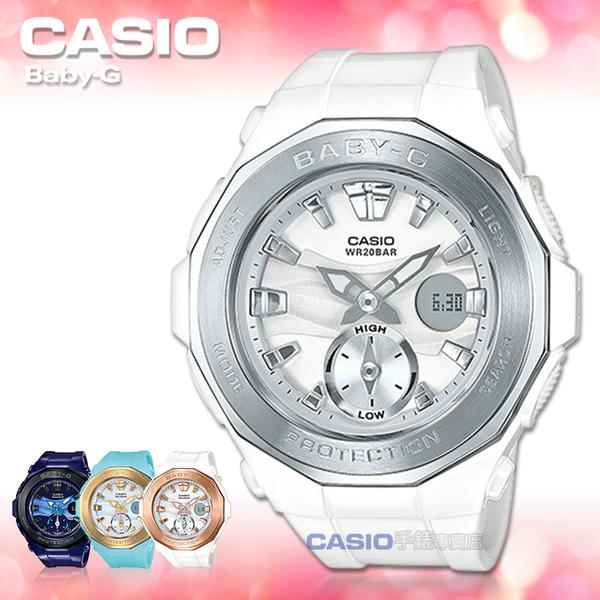 CASIO 卡西歐 手錶專賣店 BABY-G BGA-220-7A DR 女錶 樹脂錶帶 溫度計  月球數據  潮汐 防震 世界時間